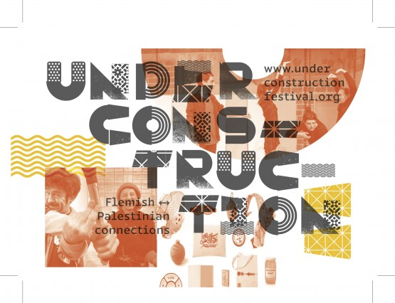 UnderConstructionFestival-postcard-TRK011xprtA2